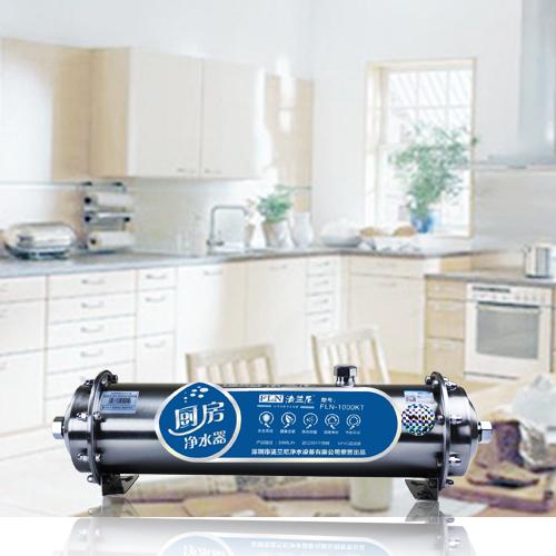 廚房凈水器FLN-1000KT